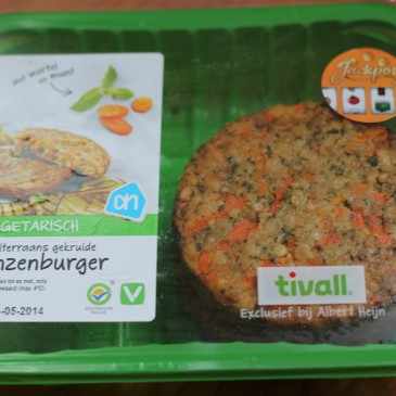 Tivall Linzenburger Review
